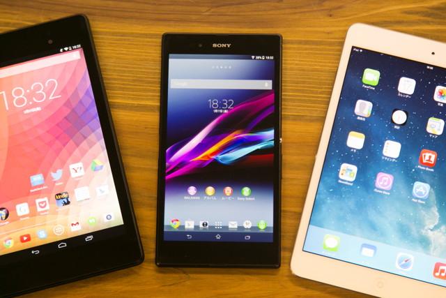 6インチ時代の到来を予感させる出来! Xperia Z UltraをiPad mini&Nexus 7と比較しながらおさわりしました