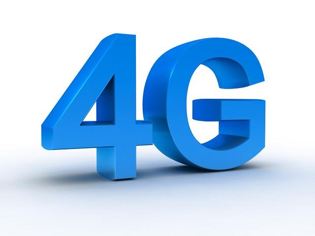 速度は約10倍! 次世代携帯通信「4G」割り当てへ向けヒアリングが開始