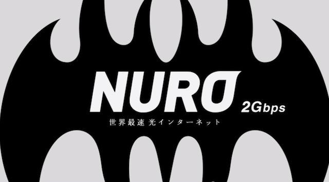 140210_nuro.jpg