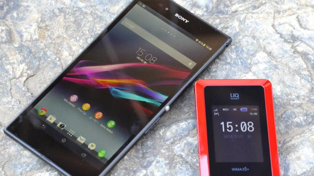 7GB超OKなWiMAX 2+、LTEでも2000円台、世界最速NURO 光。Xperia Z Ultraが活きる回線プランを考える