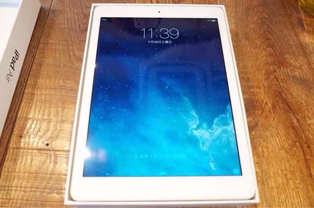 iPad Air買って2ヶ月半経つけど色々捗るんで褒め称えようと思う