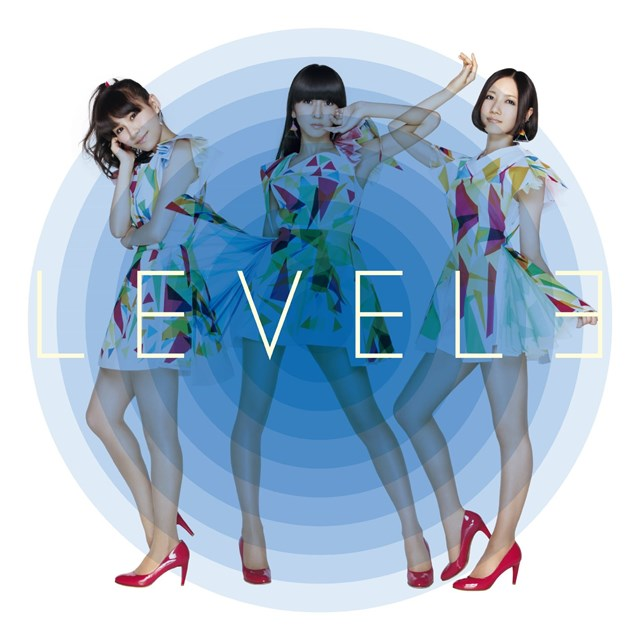 これはジャケ買いしたくなる。Perfume最新アルバム『LEVEL3』、アナログレコードもリリース