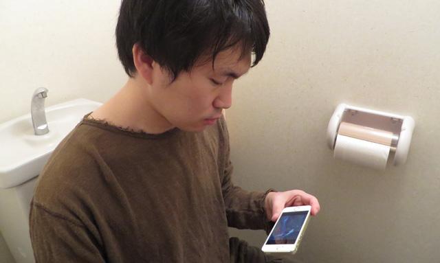 140305dvideo_multi_toiletIMG_1952.jpg