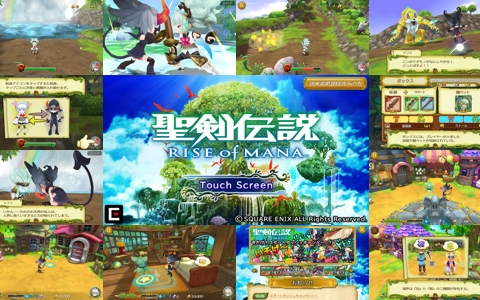 聖剣ネタがお好きな人に。iPhoneゲーム『聖剣伝説 RISE of MANA』