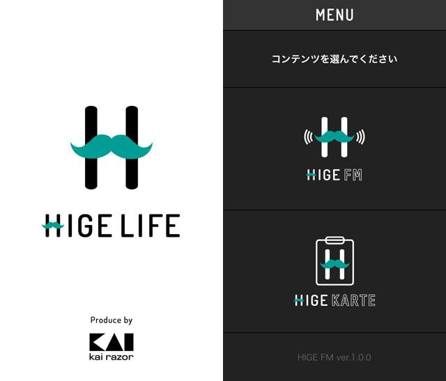 140318xfit_05_hige-life01.jpg