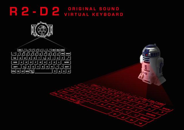 レイア姫…ではなくヴァーチャルキーボードを投影するR2-D2