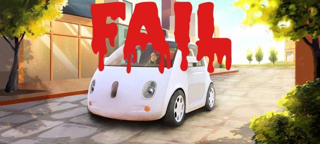 グーグルの自走車が失敗する理由