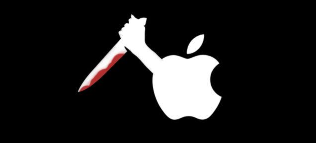 アップルが新たに殺そうとしてるものリスト