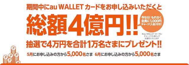 140624au_wallet3.jpg