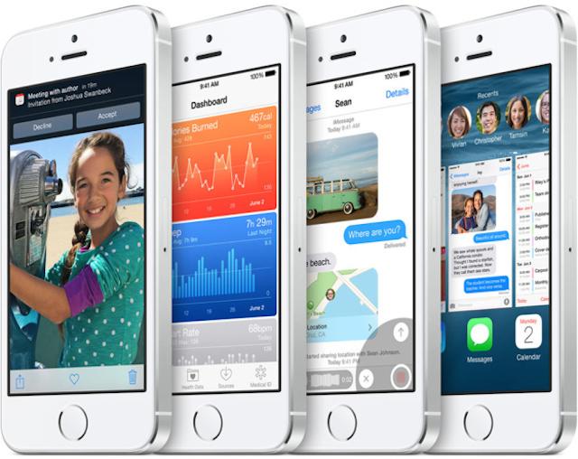 iOS 8 ベータ版リリース近し。7月8日に何かが来る?