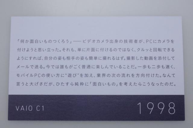 140701-R0240174.jpg