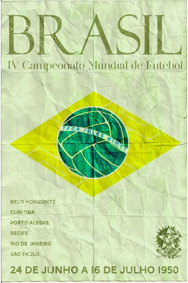 140709fifaworldcup02.jpg