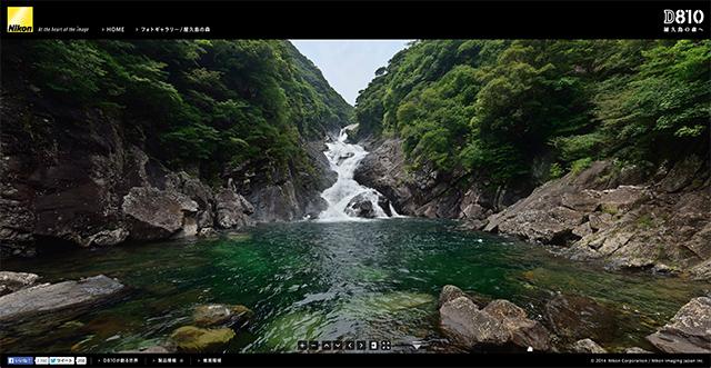 140722D810yakushima05.jpg