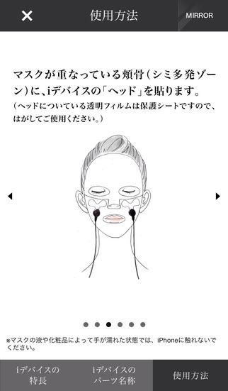 140731shiseido-haku3.jpeg