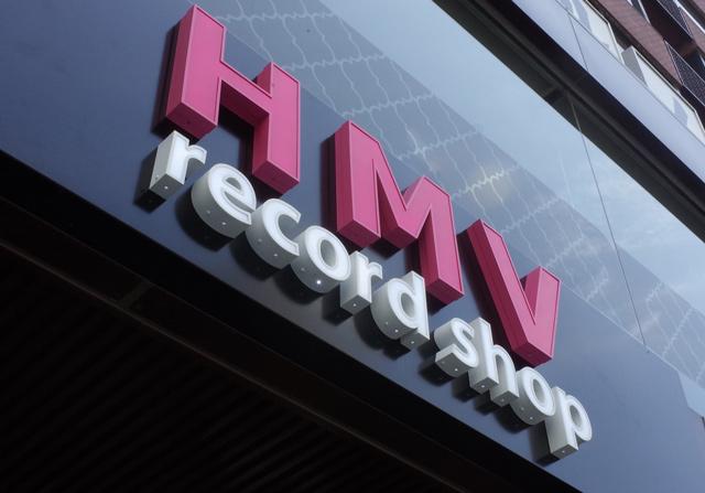 至福のアナログサウンド。昭和歌謡曲もサントラも手に入るHMV record shop渋谷
