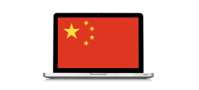 中国のハッカーは小規模の米連邦局を狙って攻撃しているらしい