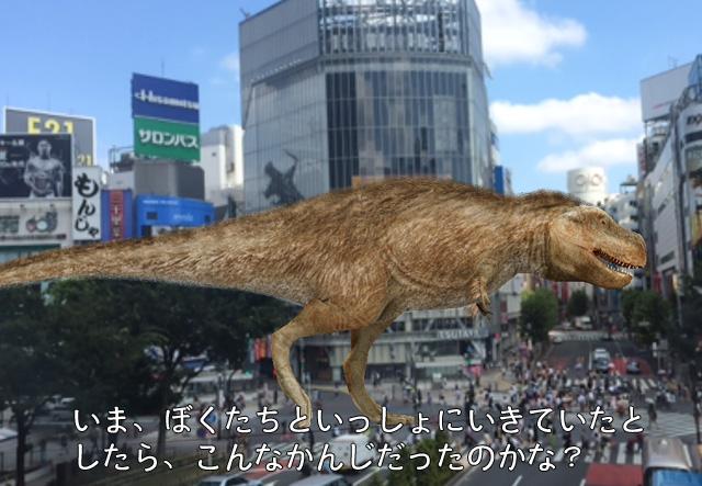 140805gakken_zukan_live_ehon_01.jpg