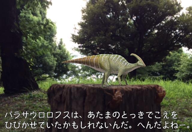140805gakken_zukan_live_ehon_04_IMG_3297.jpg