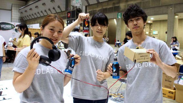 140810giz_gakuten_vd11.jpg