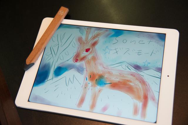 iPadがキャンヴァス、だからあなたはシェアする画家になれる