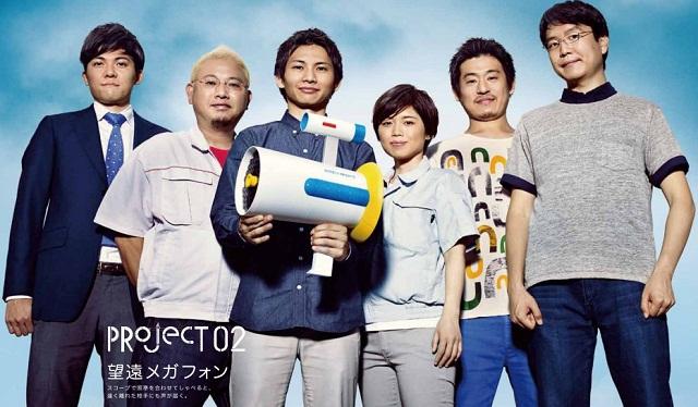こんな日が来るなんて! ドラえもんの「望遠メガフォン」が日本で開発