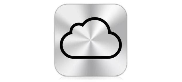 セレブのヌード大流出、原因はiCloudの穴?