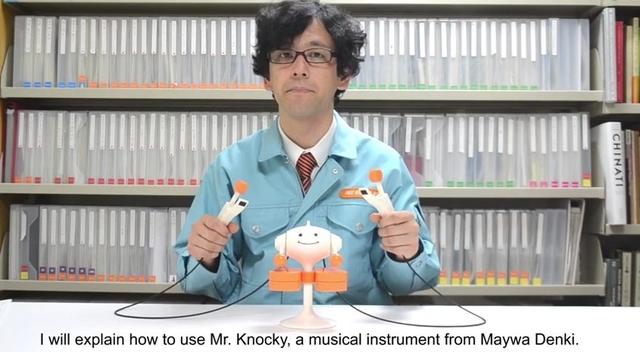ただのオモチャと侮るなかれ。明和電機「Mr.Knocky」