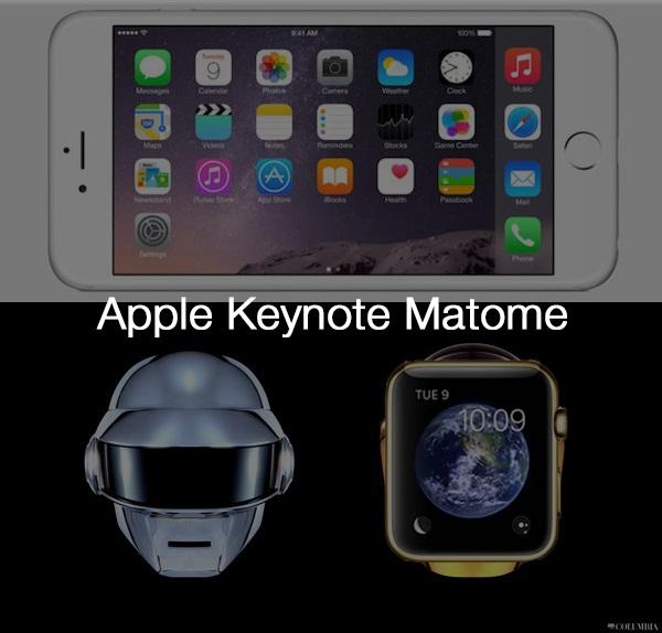 新生アップルが出揃った! iPhone 6・6 Plus、Apple Watch(アップルウォッチ)発表会まとめ
