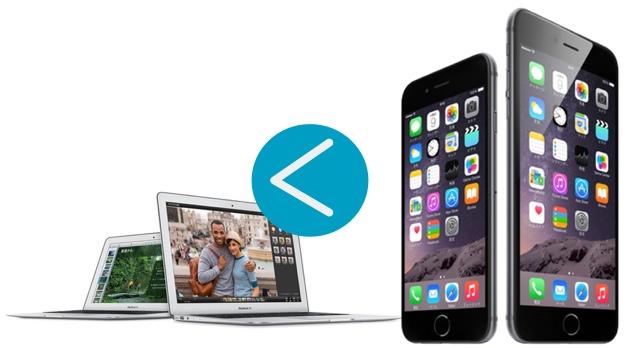 iPhone 6の128GBモデルは、Macbook Airよりも高い