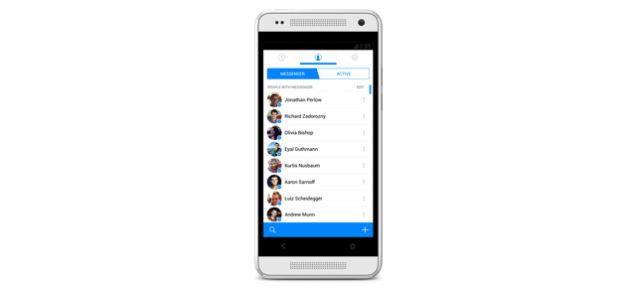 フェイスブックのMessengerアプリ、謎のデータを大量収集
