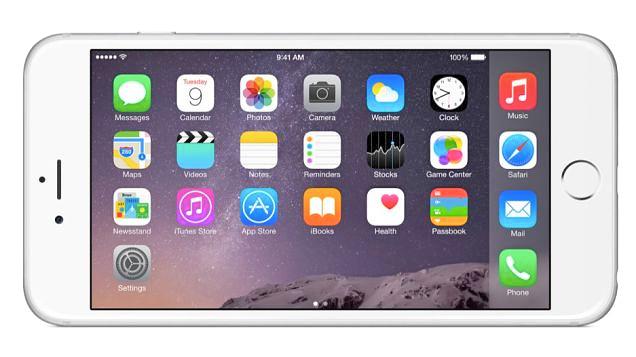 iOS 8を安全にダウンロードする方法