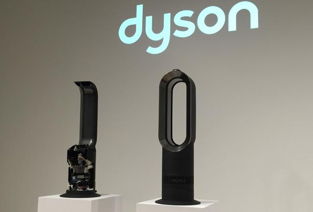 ダイソン、風を自在に操り部屋全体を暖められる新Hot+Cool「AM09」を発表(動画追加)
