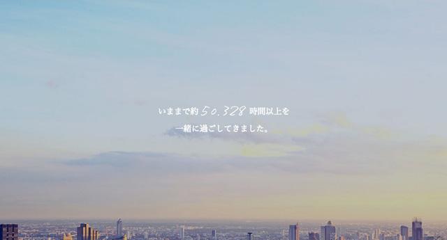 140929seiko_precious_moment_04.jpg