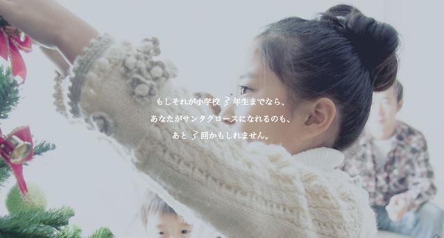 140929seiko_precious_moment_05.jpg