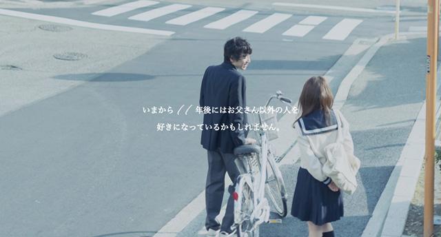 140929seiko_precious_moment_06.jpg