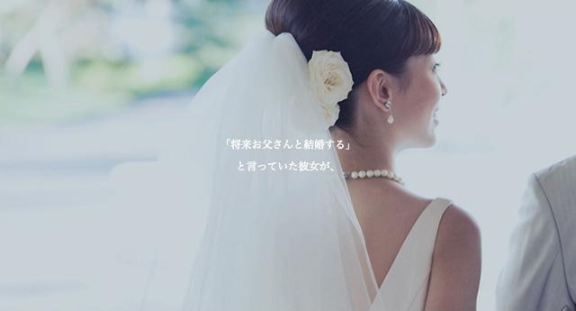 140929seiko_precious_moment_07.jpg