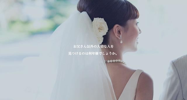 140929seiko_precious_moment_08.jpg