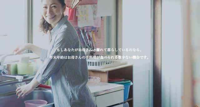 140929seiko_precious_moment_09.jpg