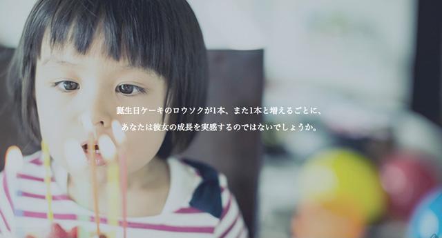 140929seiko_precious_moment_10.jpg