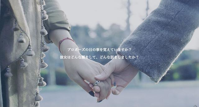 140929seiko_precious_moment_11.jpg