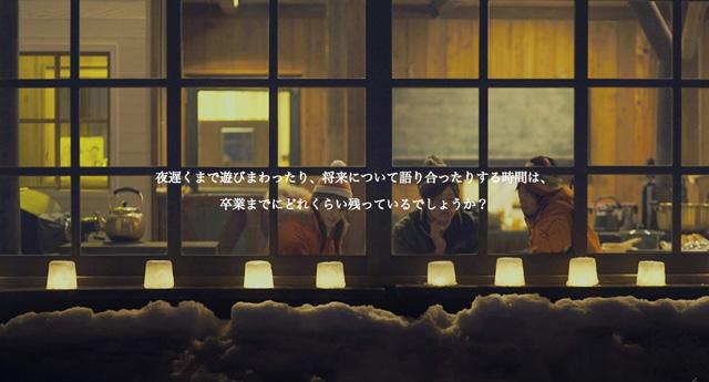 140929seiko_precious_moment_12.jpg