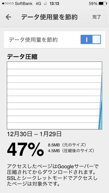 2014-01-29ch01.jpg