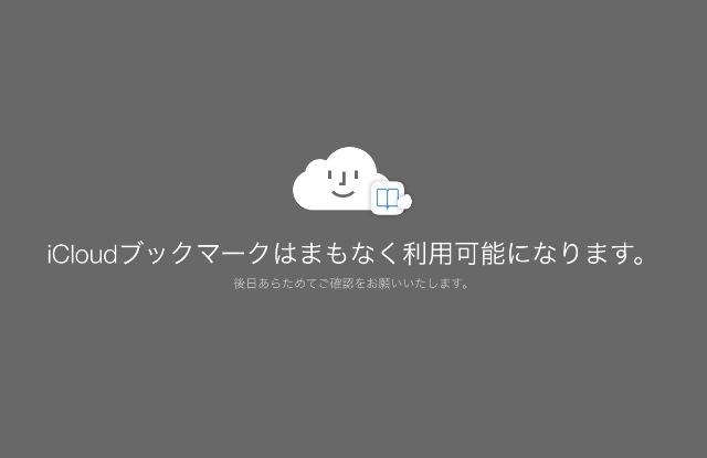 2014-01-30ic00.jpg