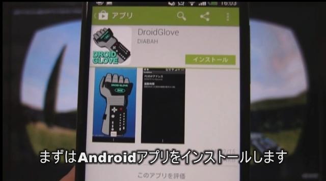 「汎用性」って素晴らしい!! Androidで画面の中のミクさんにおさわり。(動画あり)