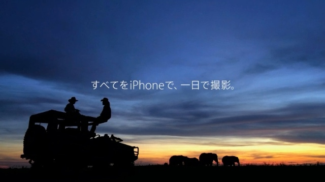 "iPhoneで撮影されたMac30年記念ビデオ「""2014.1.24""」日本語版公開"
