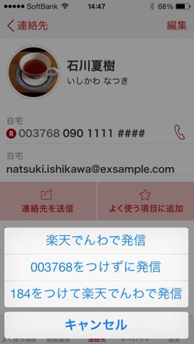 2014-03-08ra02.jpg
