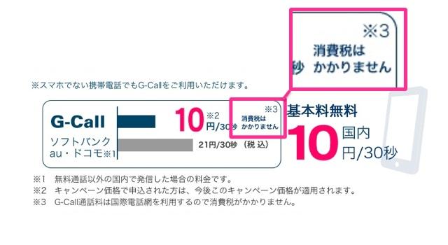 2014-04-08gg02.jpg
