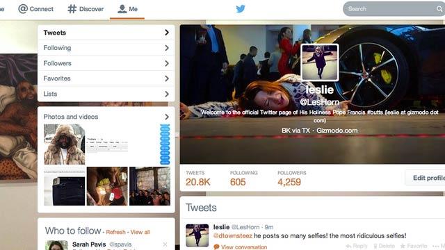 Twitterが新デザインに、流行のフラットデザイン