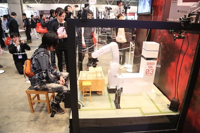 ロボット vs. ヒト。デンソーの電王手くんと将棋が指せます