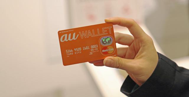 カードはかざすだけ。au WALLETのウェルカムガチャを試してみました